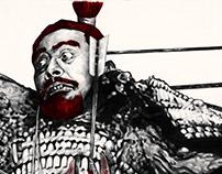 ''Macbeth /Throne Of Blood''