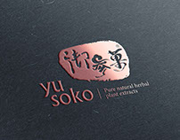 御蔘果系列產品標誌 | YOSAKO series product logo
