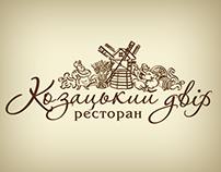 Ukraine restaurant Kozackiy Dvir