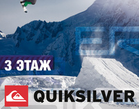 Banners for Quiksilver shop at TC Semenovskiy