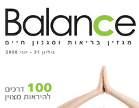Balance magazine (Hebrew)