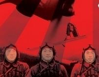 Japanese kamikaze