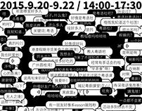 2015 Cantonese Club CAA Recruiting-Poster