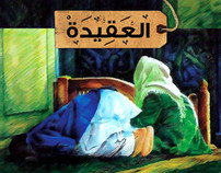 my islamic book