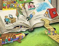 Cover illustration for kids magazine