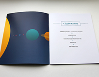 "Booklet for Residential Complext ""Sun System"""