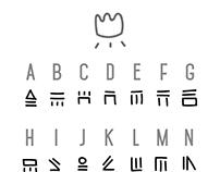 """PROTOGLIFO - alfabeto alternativo desdobrante"""""""