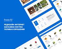 Redesign. E-commerce.