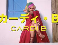 CARDI B 15sec spot