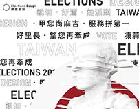 Elections Design 競選設計