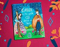 """Romanian Fairytales Book-""""Omul cu trei minți"""""""