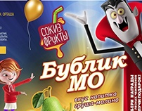 Juice For Children - RUSSIA and KAZAKHSTAN