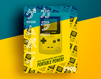 Nintendo / Posters
