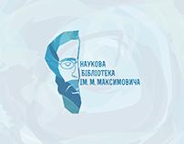 ФІРМОВИЙ СТИЛЬ НБ ІМ. М. МАКСИМОВИЧА   BRANDING