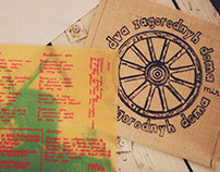 "Dva Zagorodnyh Doma - Mir 10"" vinyl release"