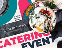 Catering&event company website