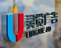 LINGJUE AD Logo Design
