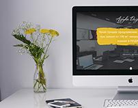 "Landing Page ""ABC Design"""