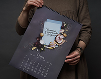 Food Photography Calendar for TM Dmytruk