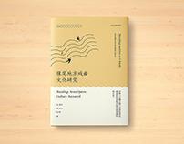 Baoding Opera Culture Research Book Design