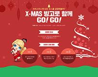 Shot Online Christmas Event