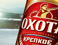 Ideas for Okhota Beer National Promo, 2014