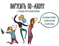 informal Saint-Petersbourg dictionary
