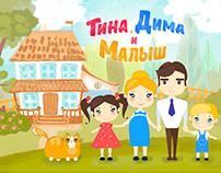 """""""Tina, Dima and baby"""""""