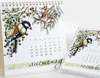 """""""Twelve birds"""" calendar"""