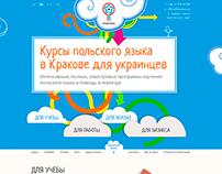 Landing page | Курсы по изучению польского языка