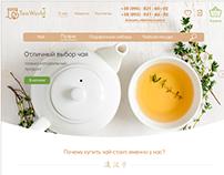Web-design Tea E-commerce