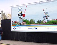 Billboard Israel Railways