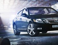 Lexus - Printed Ad