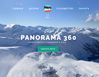 Website for mobile application Panorama 360
