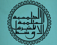 Middle East Logo