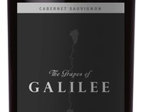 Galillee Wine Label - The Grapes of Galillee