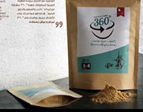 Gahwah 360