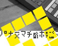 Bitcrusher – Crush Font