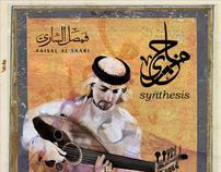 Faisal Al Saari - CD Cover