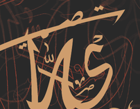 ENGLISH & ARABIC TYPOGRAPHY