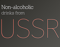 Non-alcoholic drinks from USSR