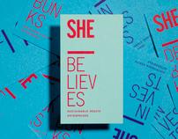 SHE (Sustainable Health Enterprises)
