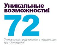 «Tourstanok» project company «Obnovlenie»