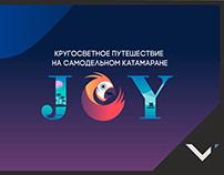 Презентация JOY