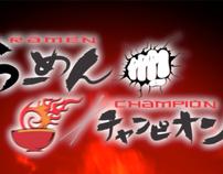 [2012] Ramen Champion, Changi T3 Promo