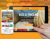 Hobby Yarn - online store. Web site design