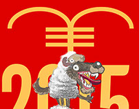 Lunar New Year of Goat // Print