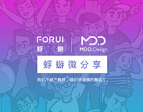 【MDD×FORUI】character posters