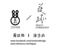 2012 卒業制作// Joint Design