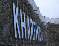 Kharpocho Fort - Skardu, Pakistan